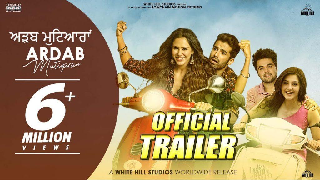 Ardab Mutiyaran Box Office Collection day 3
