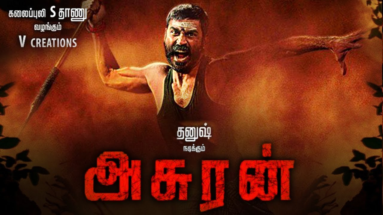 Asuran Box Office Collection