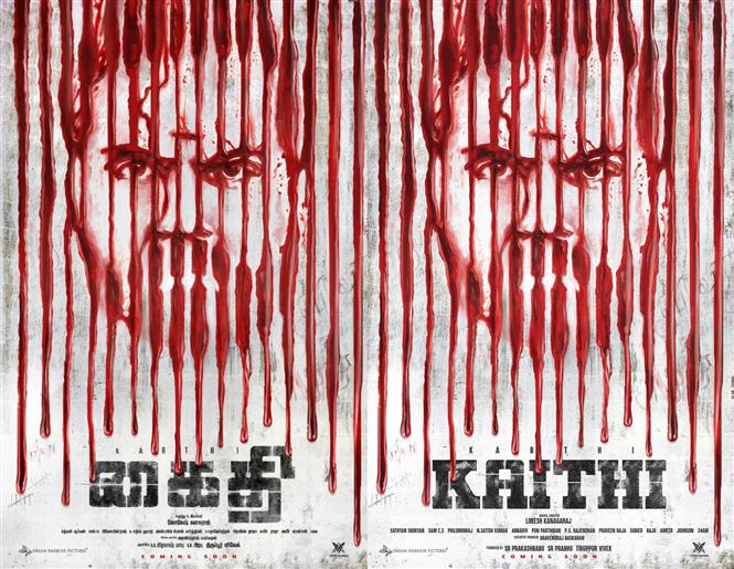 Kaithi Box Office Collection Day 1
