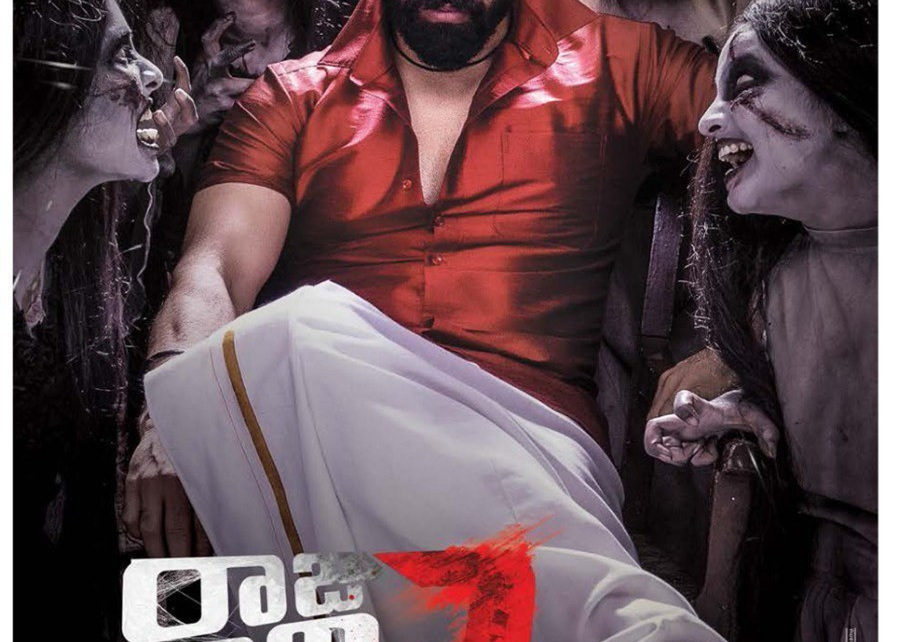Raju Gari Gadhi 3 Box Office Collection Day 2