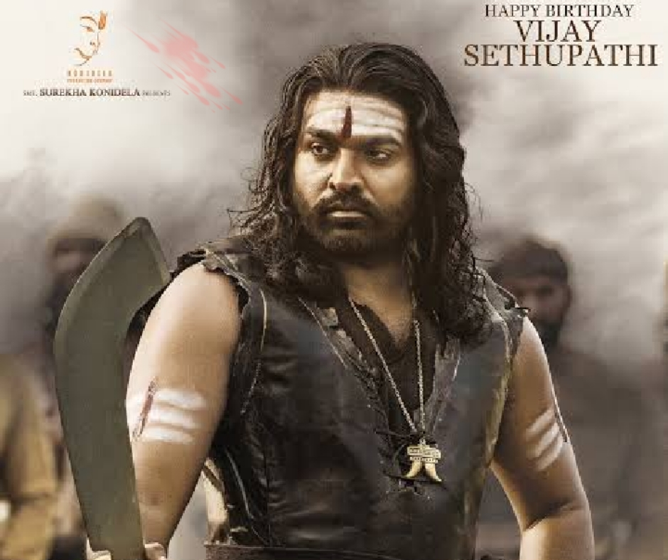 Sye Raa Narasimha Reddy Day Collection