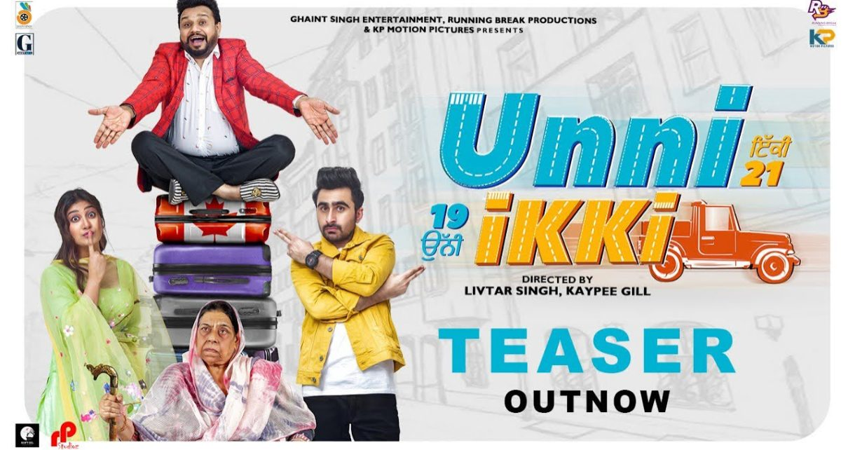 UNNI IKKI Box Office Collection Day 1