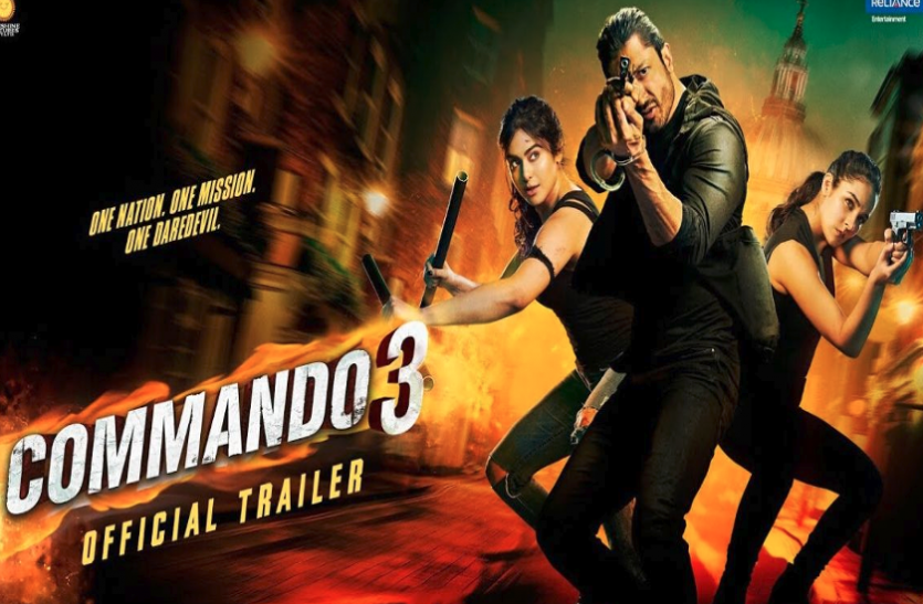 Commando 3 Box Office Collection Day 1