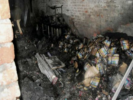 Delhi Anaj Mandi fire incident