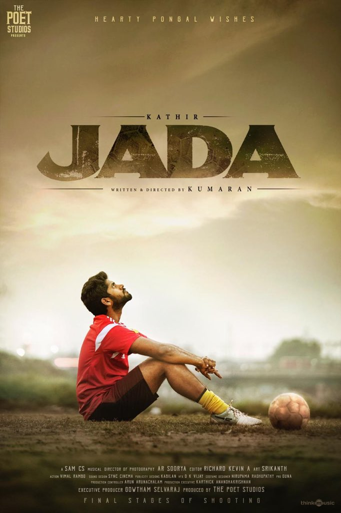 Jada Movie Box Office Collection Day 1