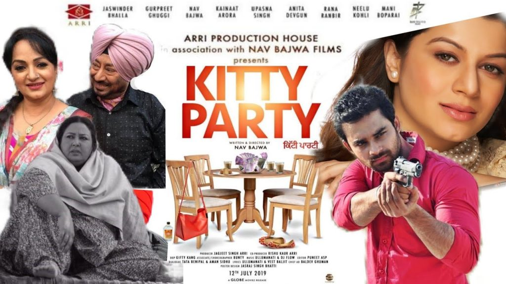 Kitty Party Box Office Collection Day 1