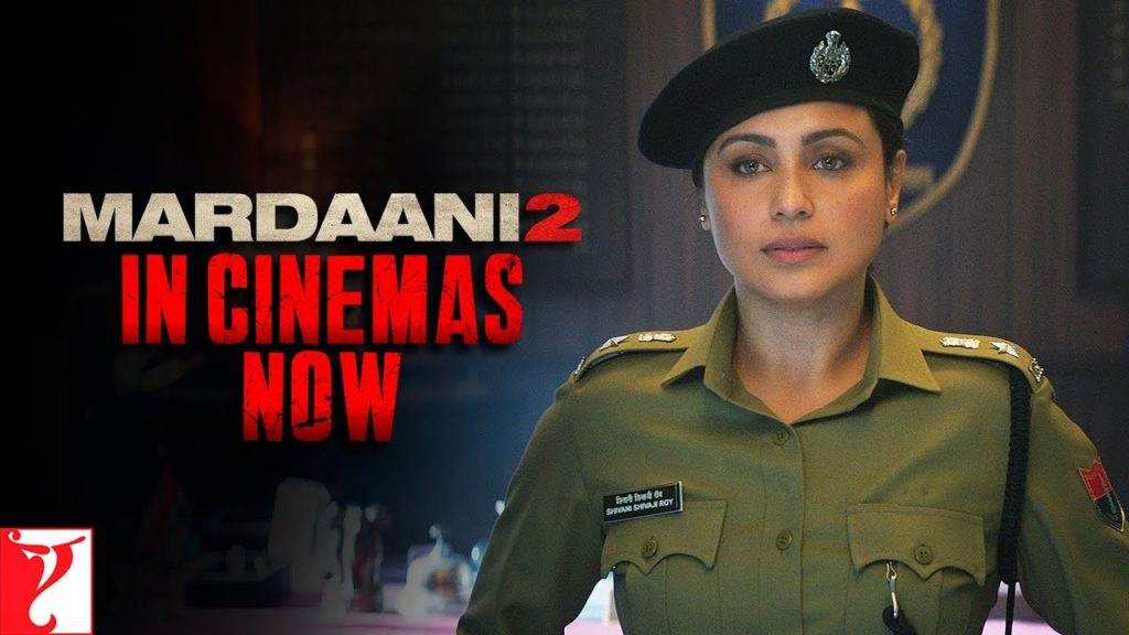 Mardaani 2 Box Office Collection Day 2 (2019) (second)