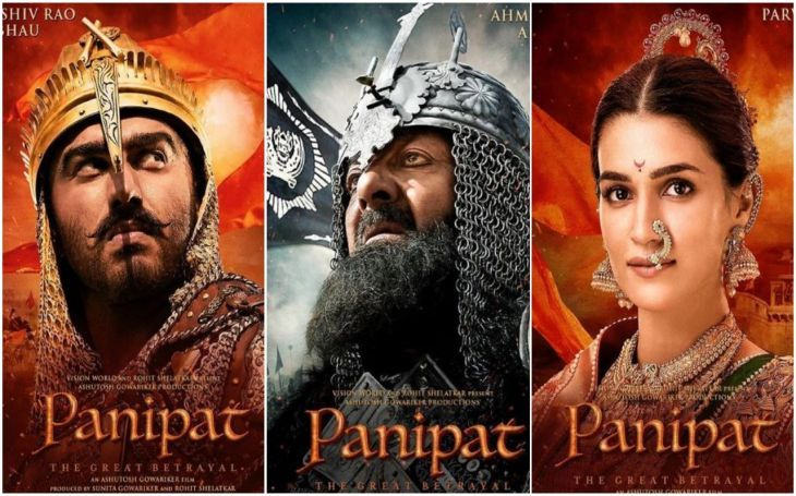 Panipat Box Office Collection Day 6 (2019)