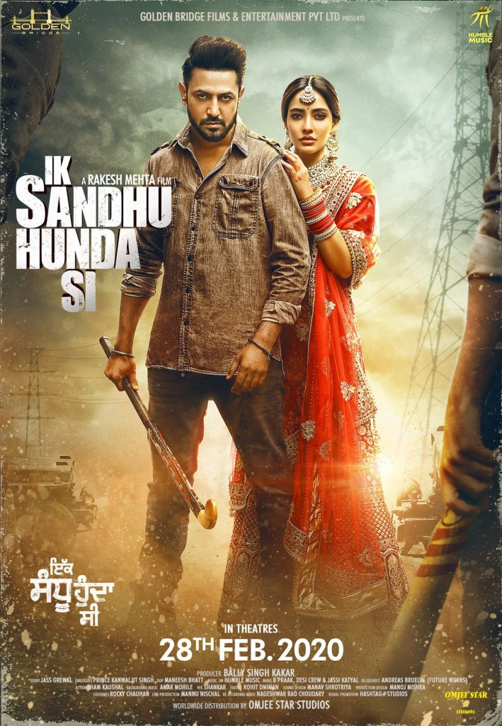 Ik Sandhu Hunda Si Box Office Collection Day 1
