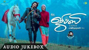 Gypsy, Indha Nilai Maarum,Plan Panni Pannanum,Evar Karavathu, Imsai Arasi,Velvet Nagaram Box Office Collection Day 1, Movie Review