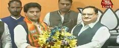 Jyotiraditya Scindia joins Bharatiya Janata Party
