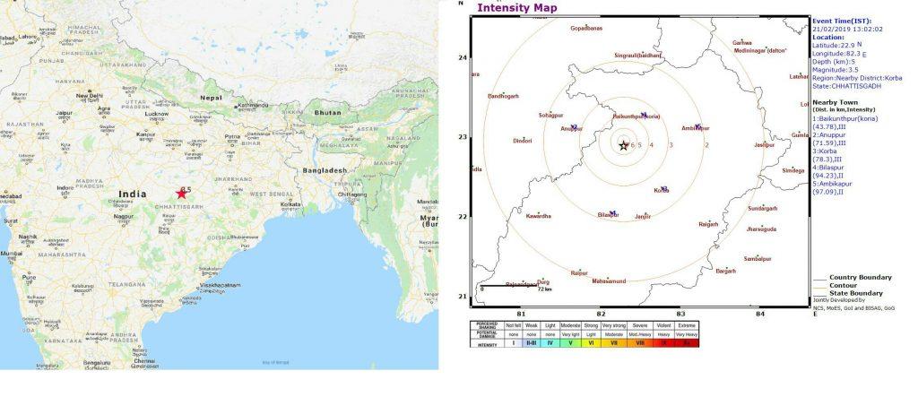 mpbhukamp ,न्यू समाचार, puri flagsukma, 21 तारीख को क्या होगा ,earthquake in chhattisgarh