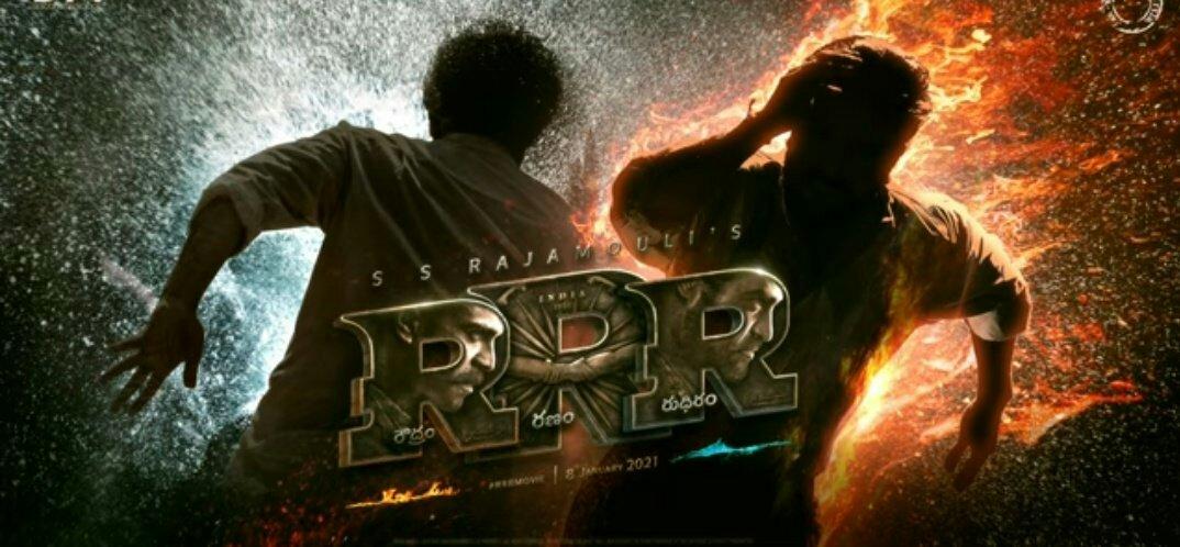 Roudram Ranam Rudhiram(RRR) trailer