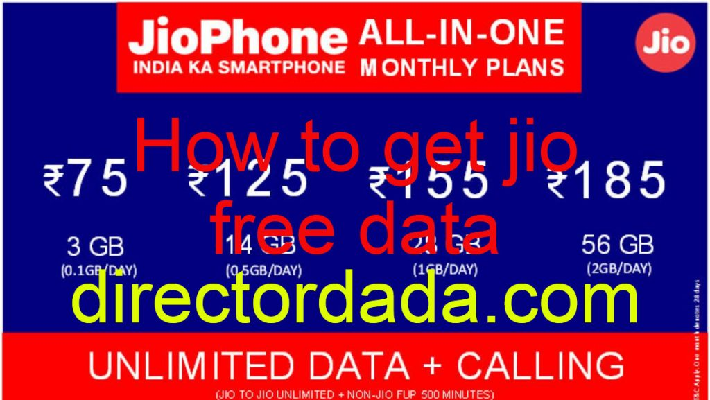 How to get jio free data free recharge in jio 2020