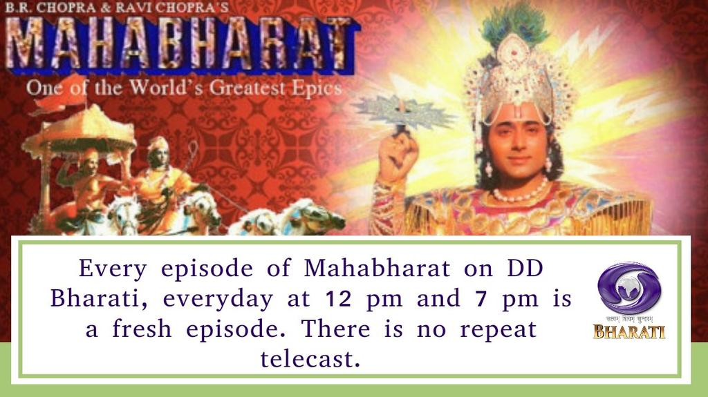 How to watch Ramayana/Mahabharat on mobile