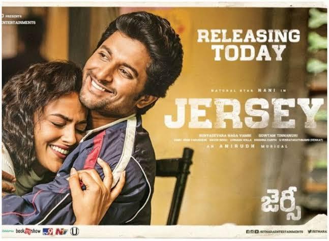 Jersey 2020( Hindi)