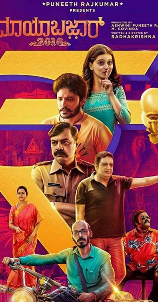 kannada movie download 2020 hd hindi dubbed