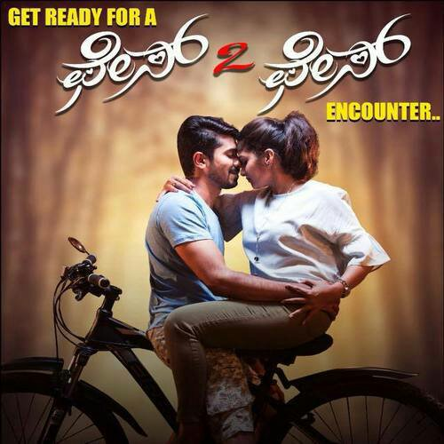kannada movie download 2020 link