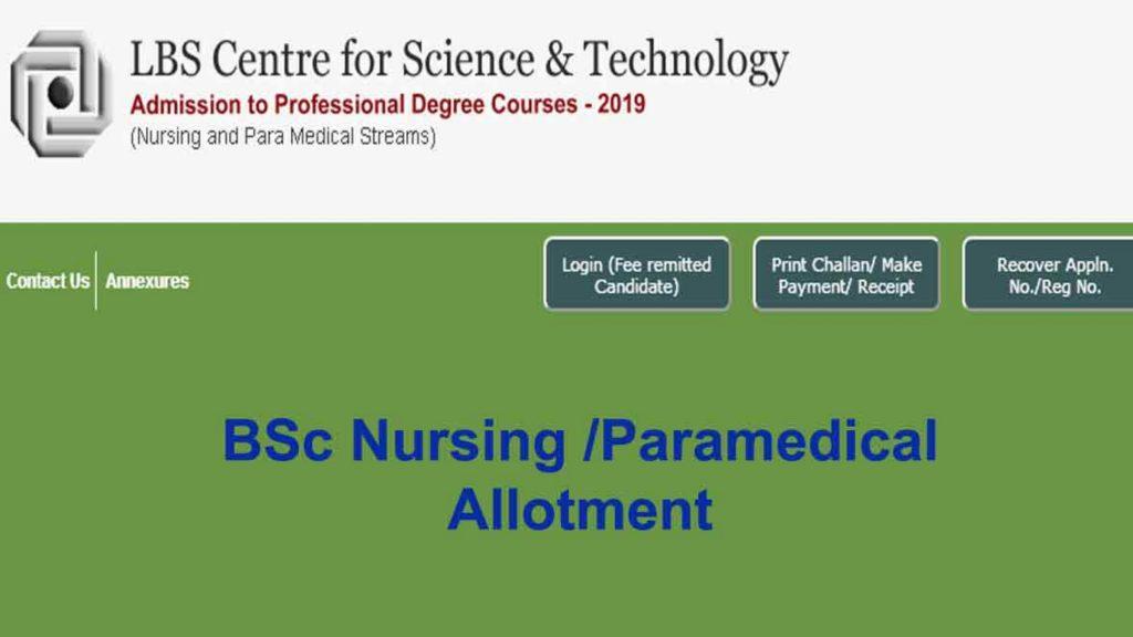 lbs kerala bsc nursing admission 2020
