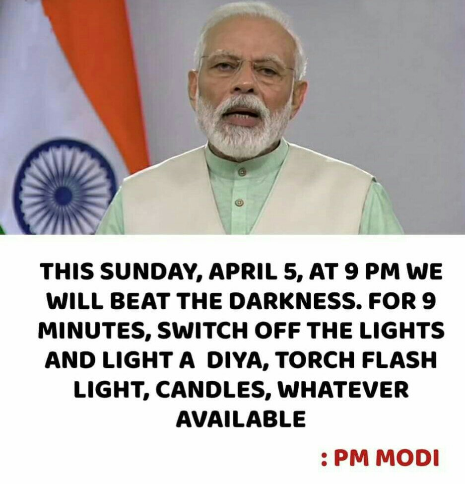 prime minister narendra modi again addressed 1625349957.
