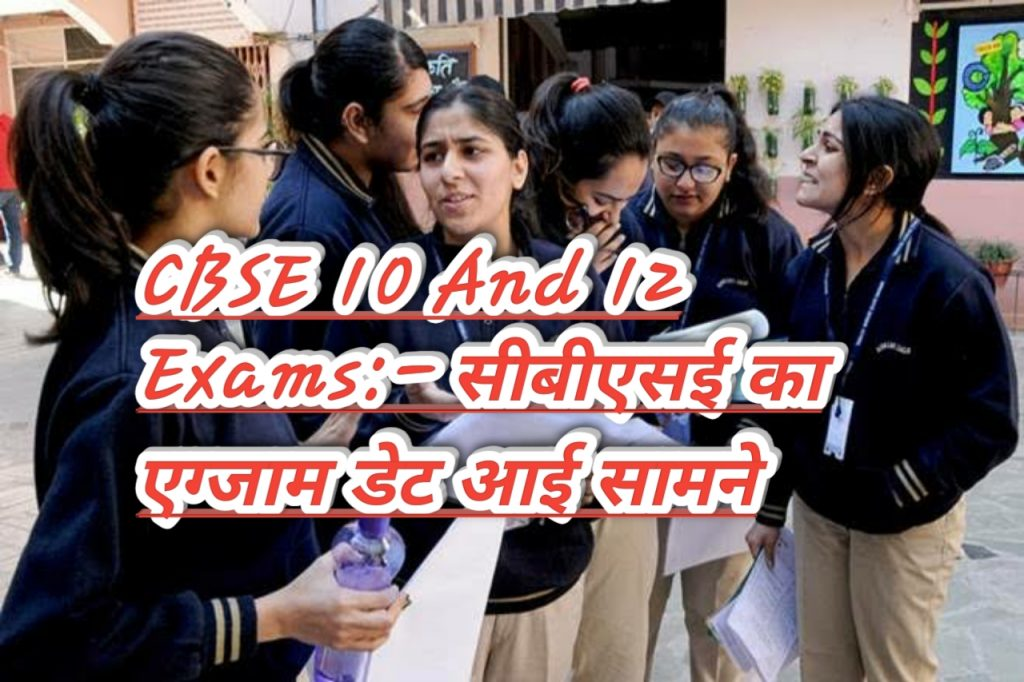 CBSE 10 And 12 Exams
