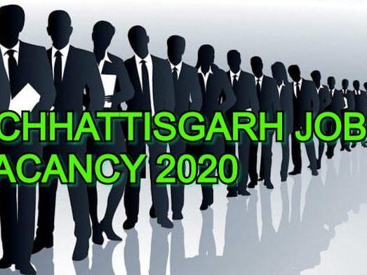 CG Sarkari job