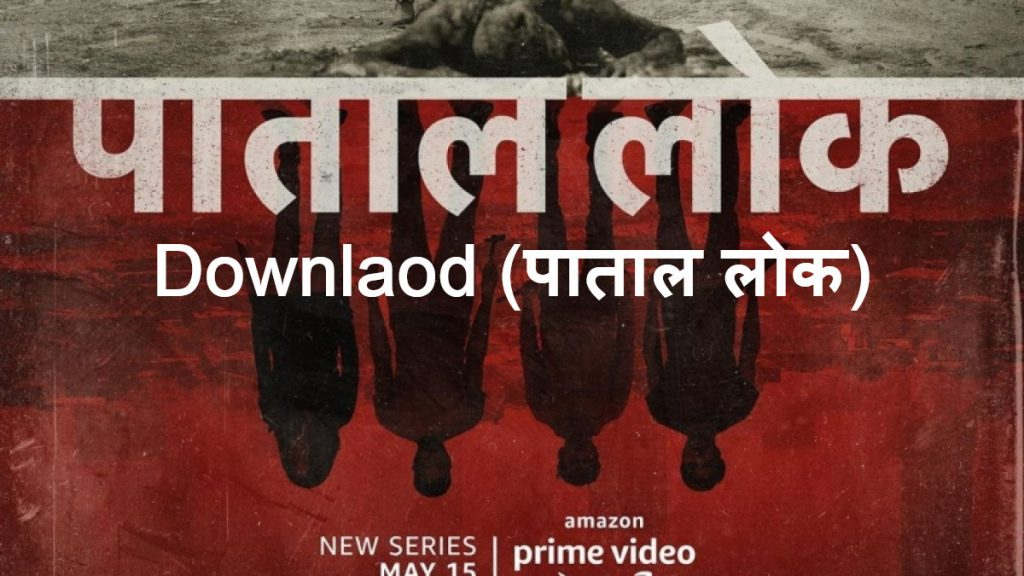 paatal lok web series Download