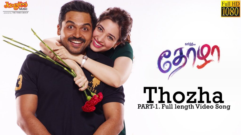 Thozha movie download in Tamil