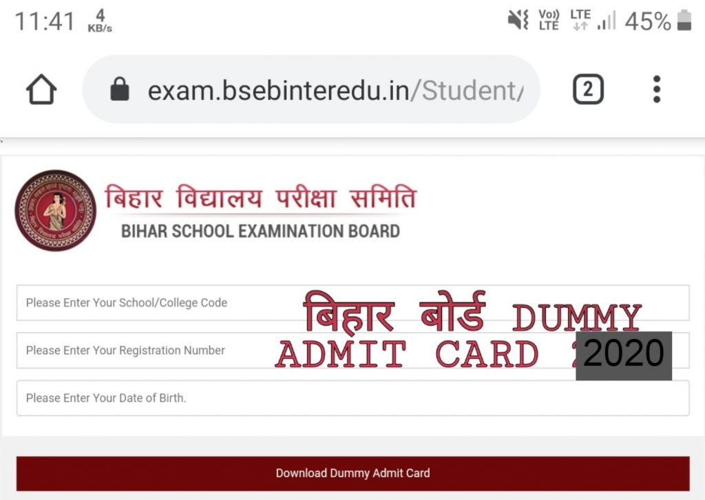 Bihar Board Matric Dummy Admit Card 2021