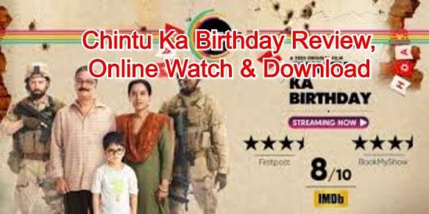 Chintu Ka Birthday Review, Online Watch & Download