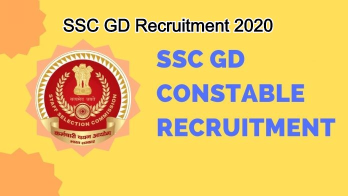 SSC GD Recruitment 2020