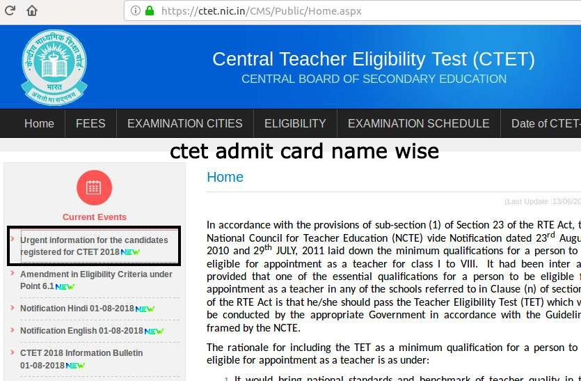 ctet admit card name wise