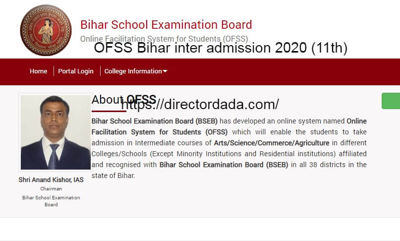 OFSS Bihar inter admission 2020