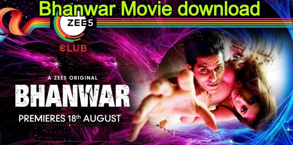 Bhanwar Movie download