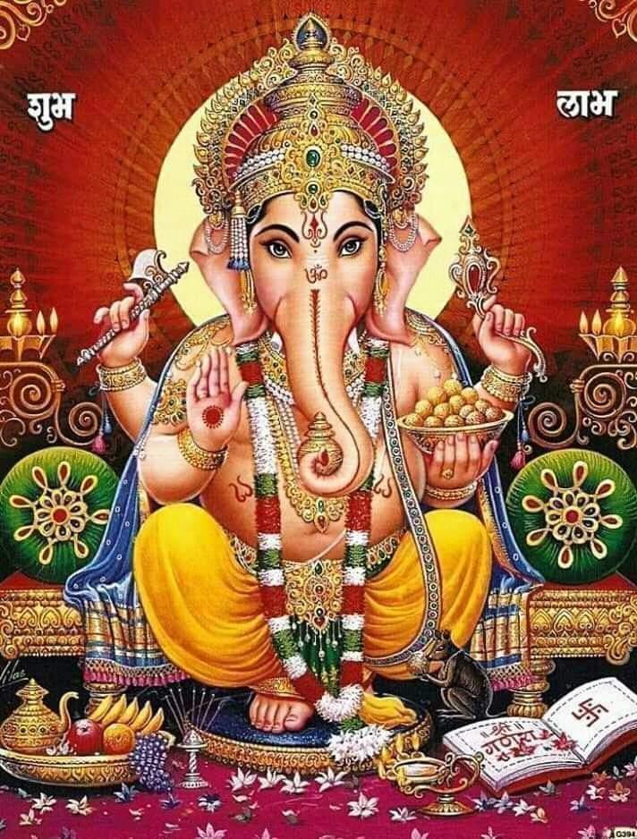 Ganpati aarti download