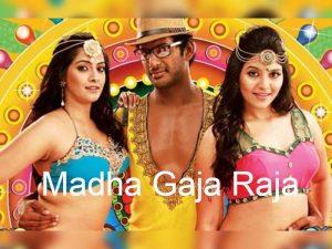 Madha Gaja Raja