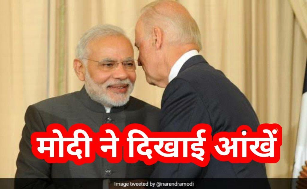 Covid Vaccine India