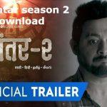 Samantar season 2 download