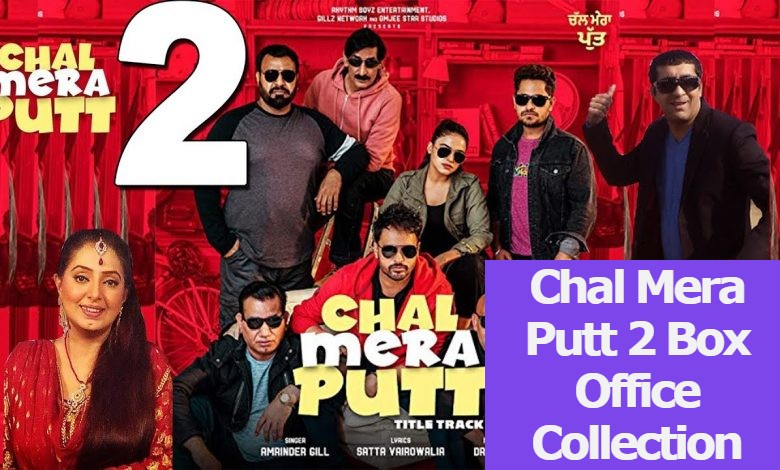 Chal Mera Putt 2 Box Office Collection