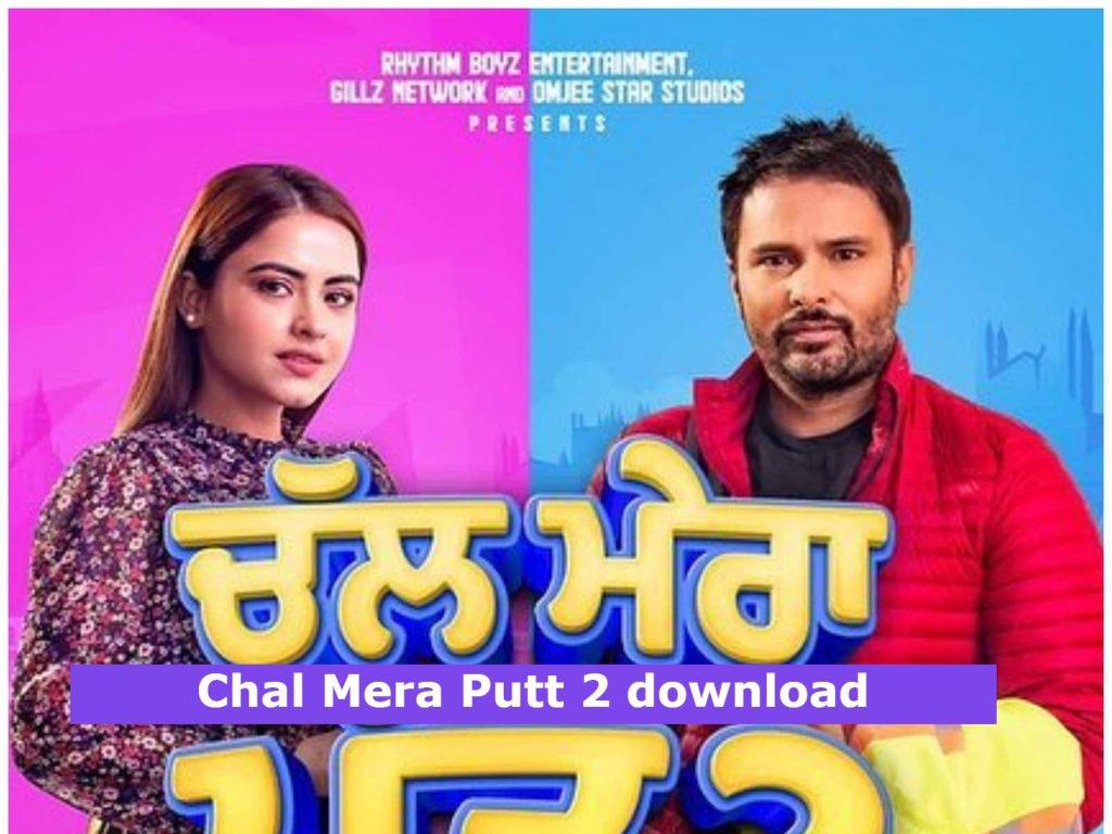 Chal Mera Putt 2 download